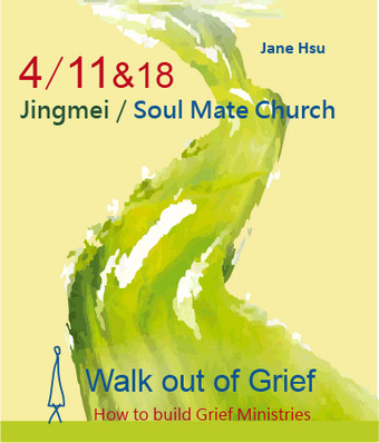 Walk out of Grief