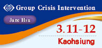 Group Crisis Intervention