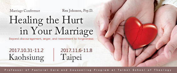 Marriage Conference: Healing the hurt in your marriage